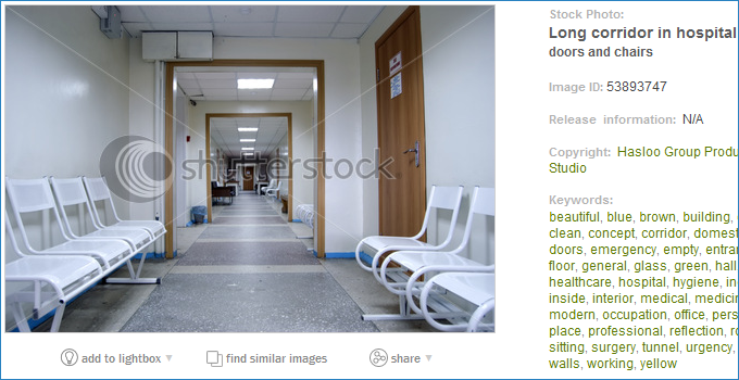 Кирилл Кедринский - Long corridor in hospital with doors and chairs