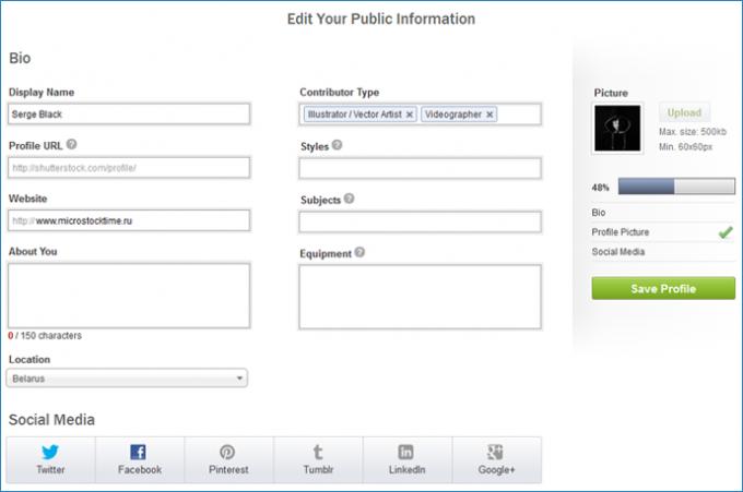 Публичная информация автора Shutterstock
